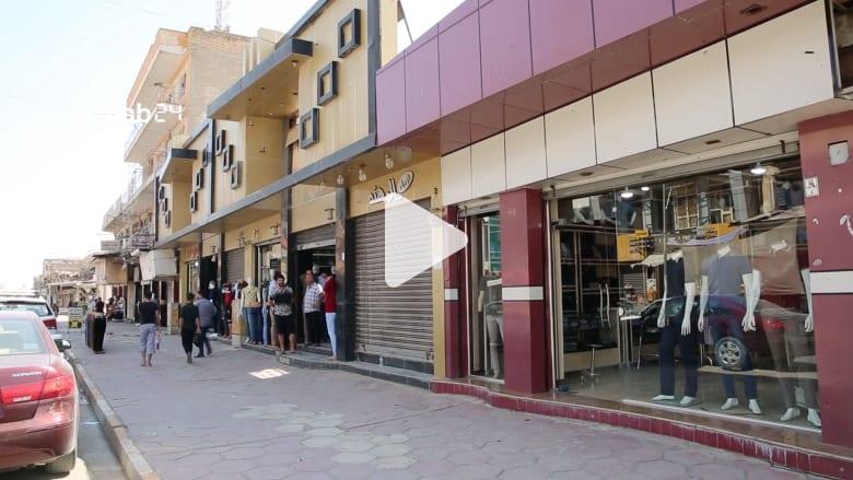 عودة النشاط التجاري لأعرق شوارع الموصل