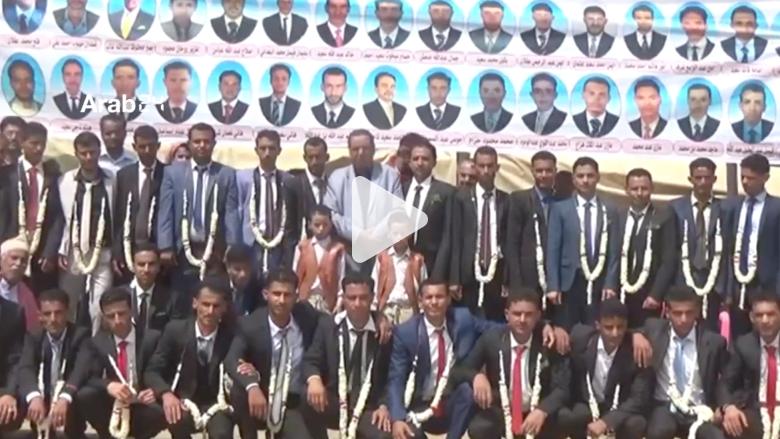 اليمن.. حفل زفاف جماعي في تعز لـ68 عريسا وعروسا