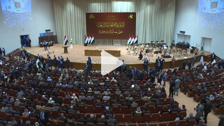 البرلمان العراقي يعقد جلساته لأول مرة منذ انتخابات مايو