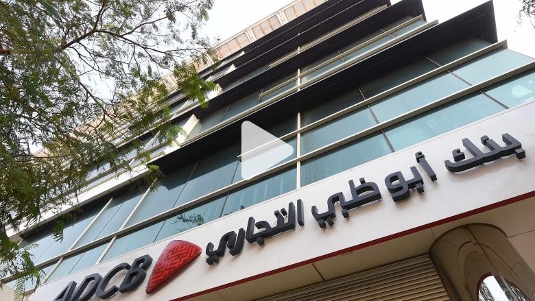 تفاوض 3 بنوك إماراتية للاندماج وتكوين خامس أكبر مصرف خليجي