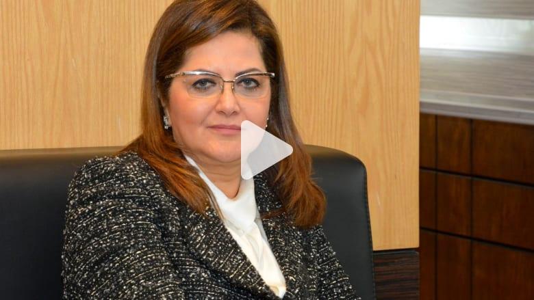 وزيرة لـ CNN: مسابقة عالمية لاختيار مدير لصندوق مصر السيادي