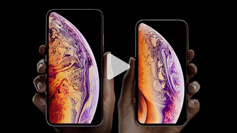 آبل تكشف عن هواتفها الجديدة.. تعرّف على آيفون XS وXS ماكس