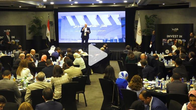 شركات عالمية ترفع استثماراتها بمصر
