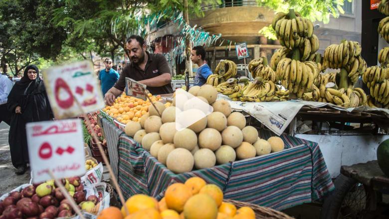 تعرف على توقعات صندوق النقد العربي للتضخم بالدول العربية