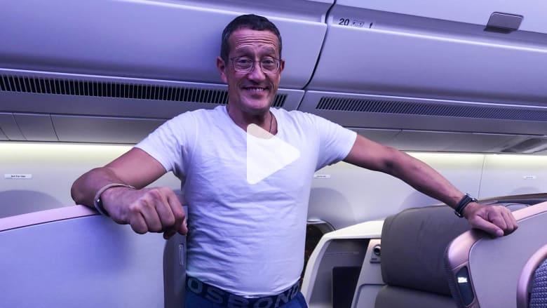 انطلاق أطول رحلة طيران في العالم