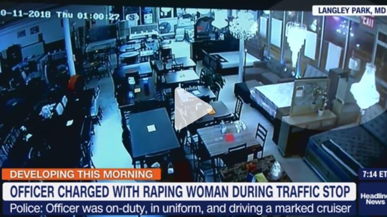 القبض على شرطي أمريكي اغتصب إمرأة أثناء توقف مروري
