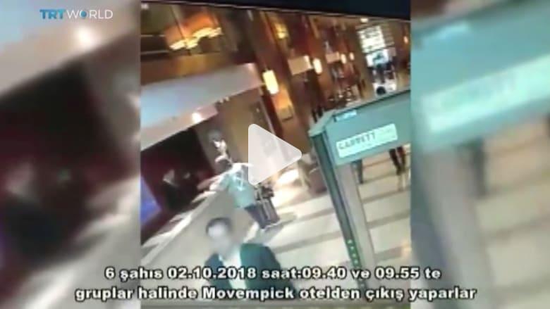 كيف علمت تركيا بما حدث لخاشقجي بعد ساعات من دخوله للقنصلية؟