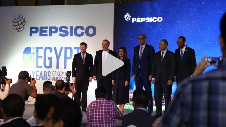 بيبسيكو ترصد 500 مليون دولار استثمارات في مصر