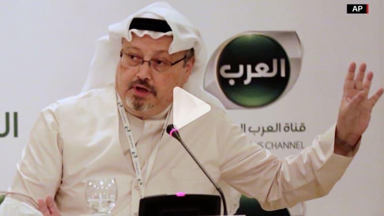 قضية خاشقجي.. ما موقف موسكو من الرياض؟