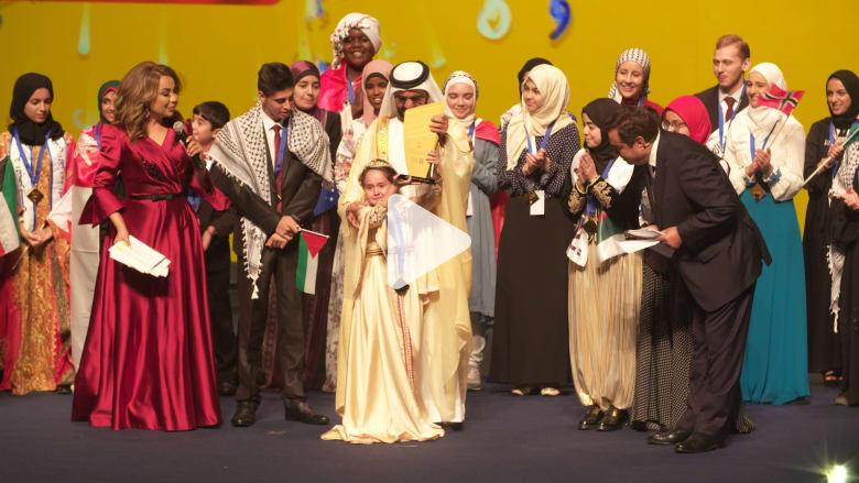 المغربية مريم أمجون تفوز بتحدي القراءة العربي