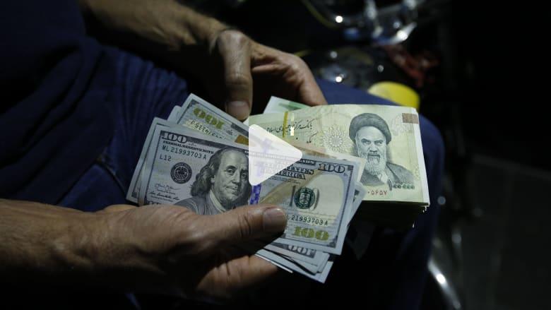إيران تتوقع حل مشكلات الاقتصاد.. تعرف على أبرز مؤشراته