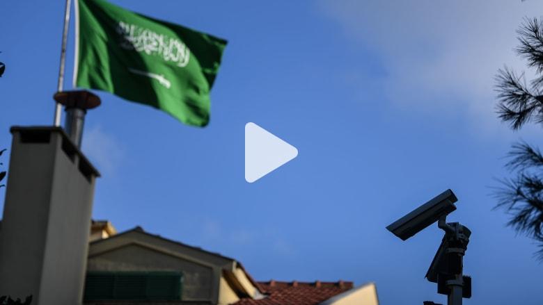 """أبرز محطات """"الكاميرات المعطلة"""" بقضية مقتل خاشقجي"""