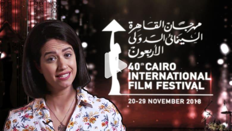 بوستر مهرجان القاهرة