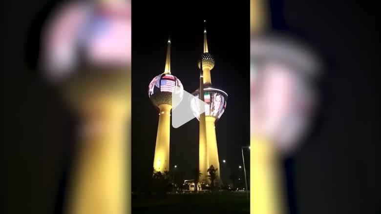 أبراج الكويت في حداد على رحيل جورج بوش الأب
