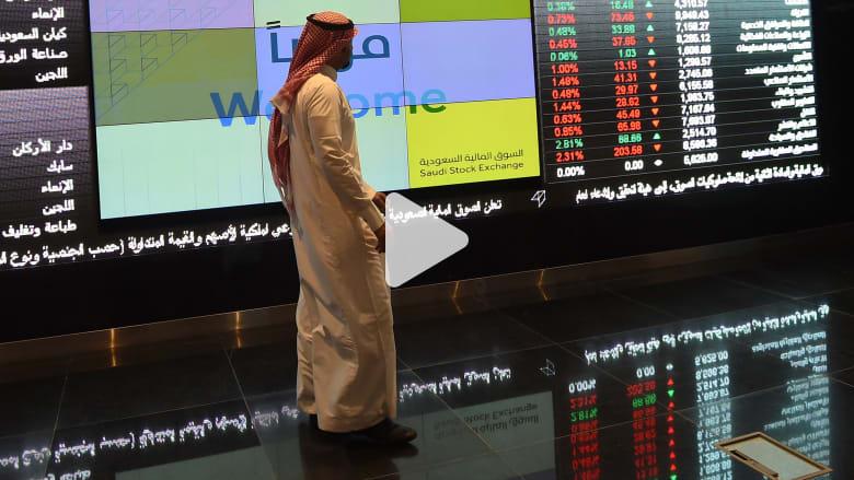 السعوديون خفضوا استثماراتهم في الأسهم الأمريكية