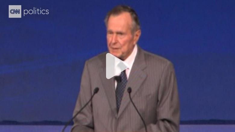 بوش الأب: السياسة لا يجب أن تكون شنيعة