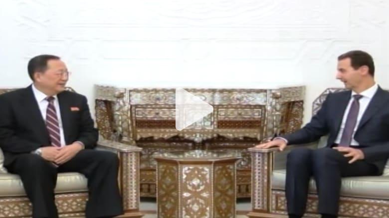وزير خارجية بيونغ يانغ يلتقي الأسد: نهنئكم على انتصاراتكم