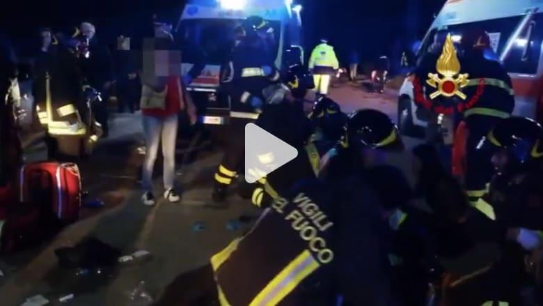 إيطاليا.. 6 قتلى بتدافع في ملهى ليلي