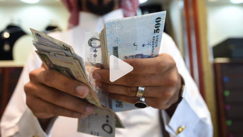 ماذا تقدم ميزانية 2019 للمواطن السعودي؟
