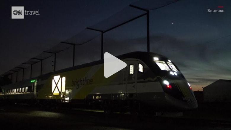 شاهد.. أول قطار فائق السرعة في الولايات المتحدة
