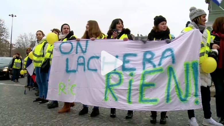 """تطور جديد.. مظاهرات """"السترات الصفراء"""" للنساء فقط بباريس"""