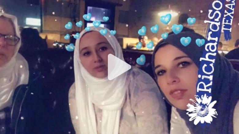 سيدة مسلمة تتعرض لهجوم أمام أعين أطفالها في أوكلاهوما
