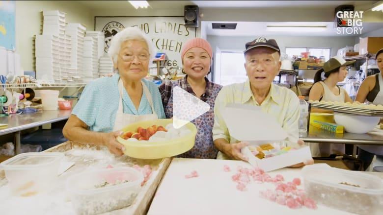 """بألوان ونكهات جديدة.. تعرف لحلوى """"موتشي"""" الخاصة بهاواي"""