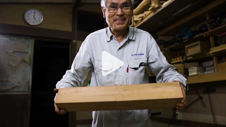 باليابان.. تقنية قديمة تمكنك من ترميم المباني دون أي مسمار