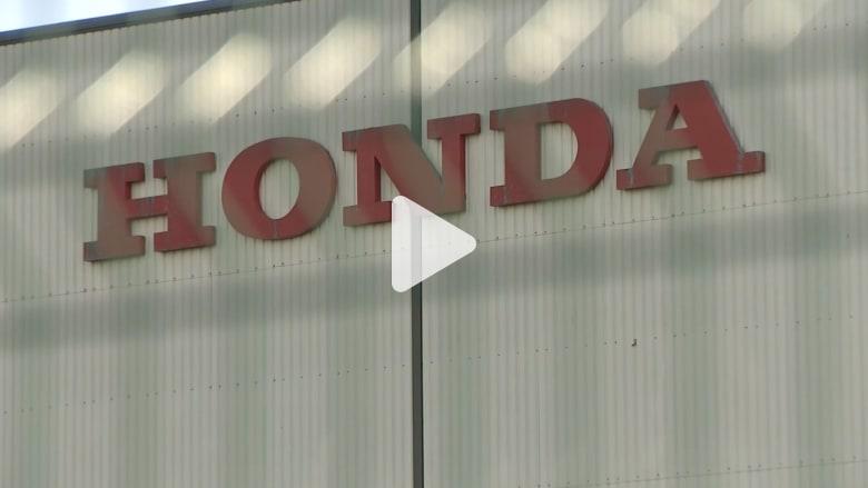 ضربة قوية لقطاع السيارات ببريطانيا.. هوندا ستغلق أحد مصانعها