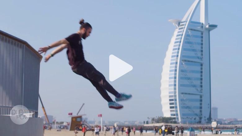 """دبي تتحول إلى موقع مثالي """"للباركور"""" والتسلق على الجدران"""
