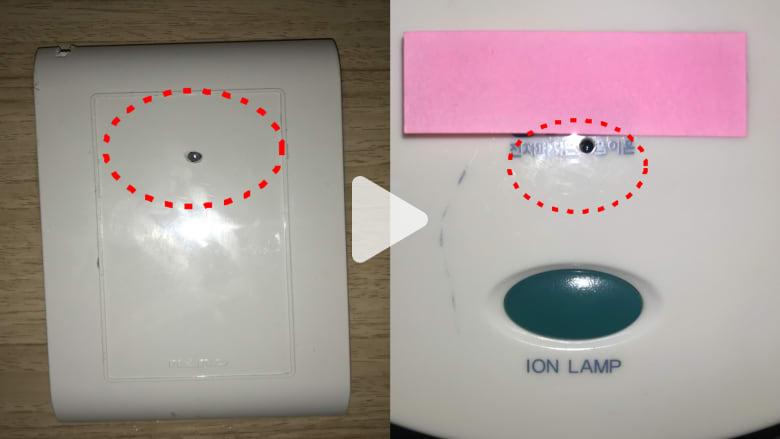 هكذا أخفيت كاميرات تجسس داخل غرف فندقية في كوريا الجنوبية