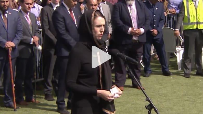 تشييع ضحايا المسجدين في نيوزيلندا بحضور رئيسة الوزراء