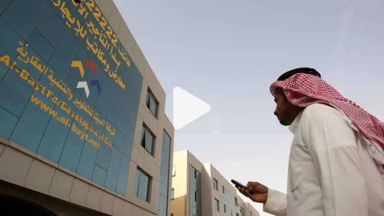 القروض العقارية للسعوديين تقفز 130% في فبراير.. فما السبب؟