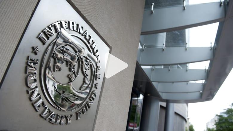 صندوق النقد: تزايد قوة الشركات خطر على المنافسة والتوزيع ال