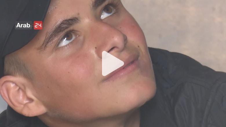 طفل أيزيدي يروي معاناته خلال 4 سنوات من الأسر لدى داعش