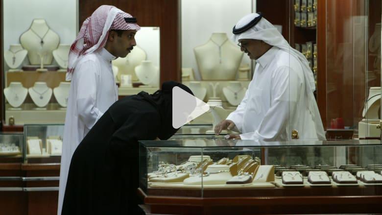 حيازة الدول للذهب.. السعودية الأكبر بالشرق الأوسط وزيادة لت