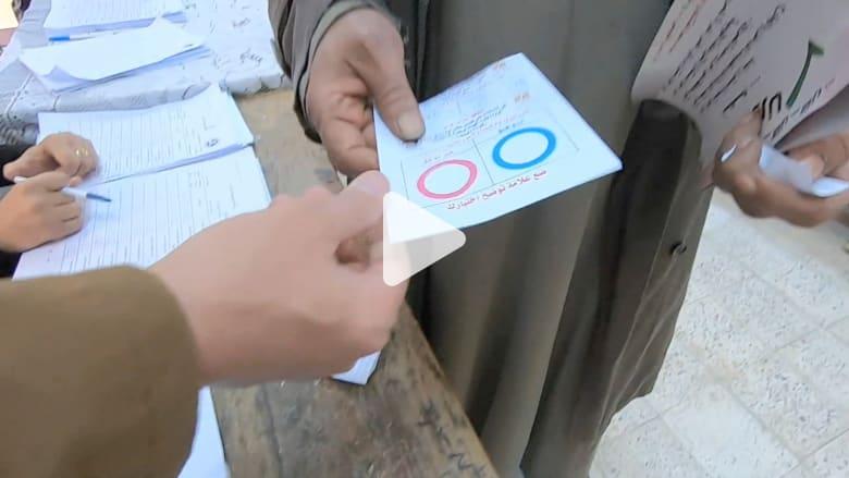 المصريون يصوتون في استفتاء قد يسمح للسيسي بالحكم حتى 2030