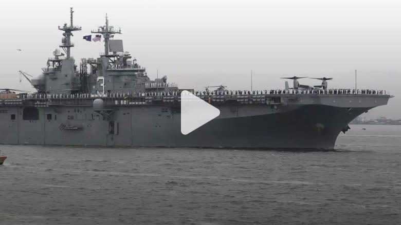 ماذا نعرف عن حجم القوة الأمريكية الحالية في المنطقة؟