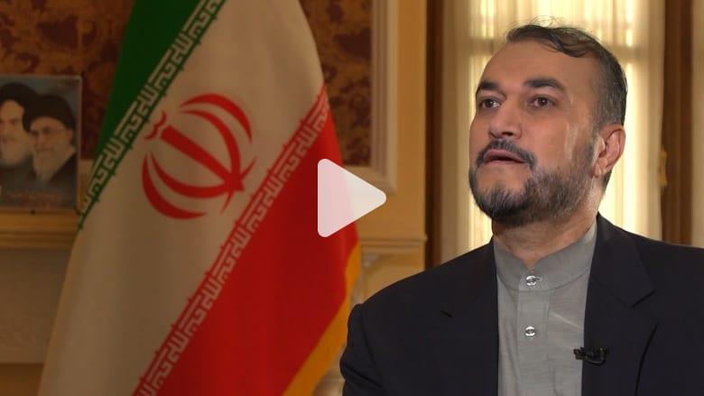 الوزير الإيراني عبد اللهيان.. ترامب رئيس مجنون