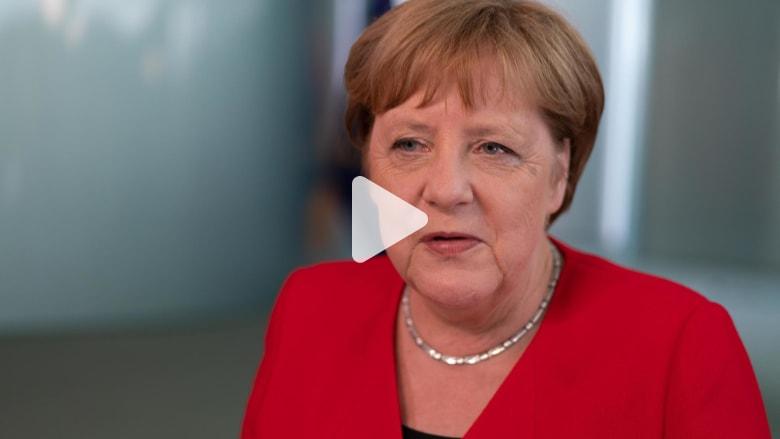 المستشارة الألمانية تتحدث حصريا لـCNN عن ترامب.. فماذا قالت؟