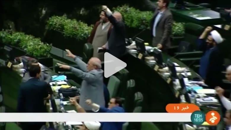 """برلمان إيران.. نواب غاضبون يرددون """"الموت لأميركا"""""""