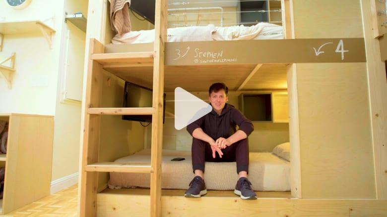 وداعا للخصوصية.. استأجر هذا السرير للسكن بـ1200 دولار شهرياً