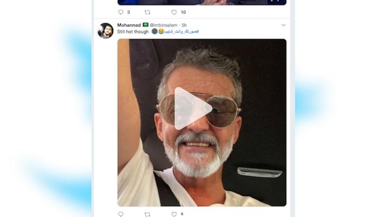 بين المرح والإعتراض.. تحدي FaceApp يغزو مواقع التواصل