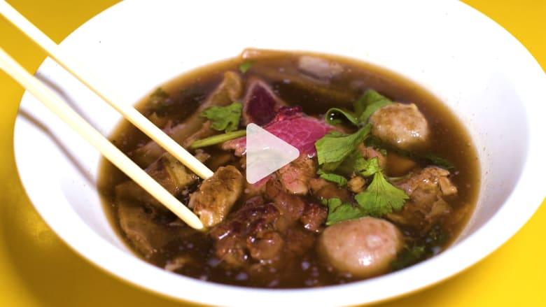 """طهي لـ45 عاماً.. تعرف على حساء """"نوا تون"""""""