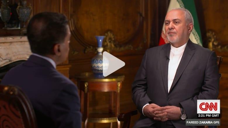 ظريف يجيب لـCNN.. هل يصدق الإيرانيون حديث ترامب حول الحرب؟
