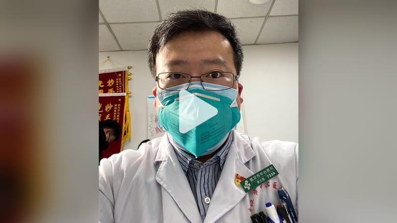 وفاة الطبيب الصيني لي وين ليانغ الذي حذر من فيروس كورونا