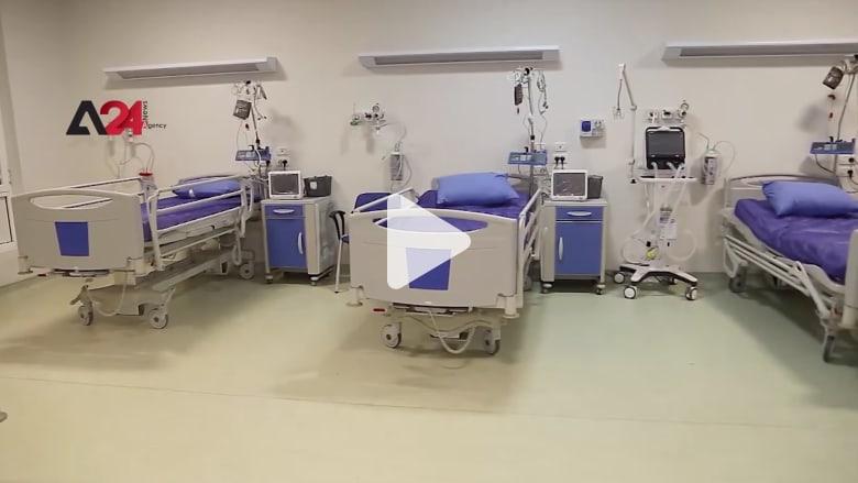 لمواجهة فيروس كورونا.. بناء مستشفى خاص في السليمانية خلال 11 يوما