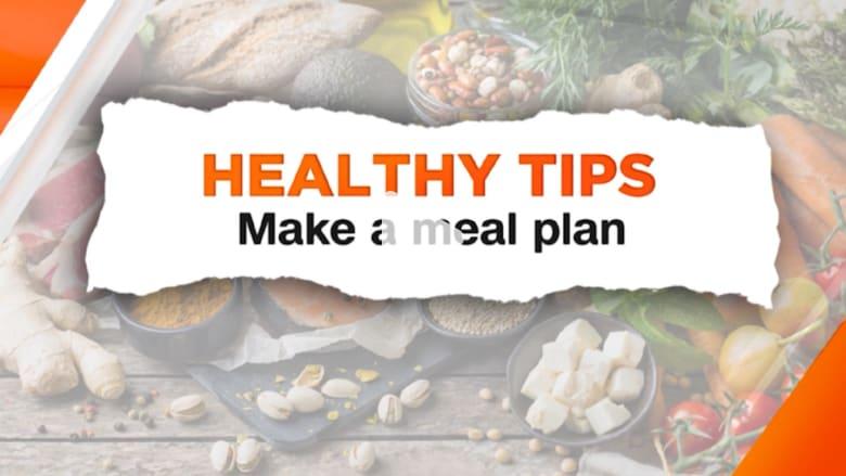 خطوات بسيطة للمحافظة على رشاقة جسمك أثناء الحجر الصحي