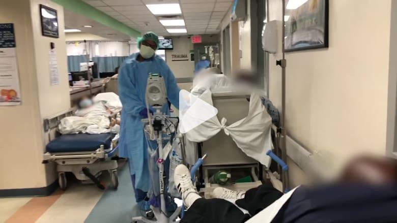 CNN داخل مستشفى في الخطوط الأمامية لمحاربة فيروس كورونا في نيويورك
