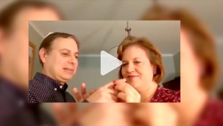 زواج عبر الاتصال بالفيديو بعد تعليق الحفلات بسبب كورونا